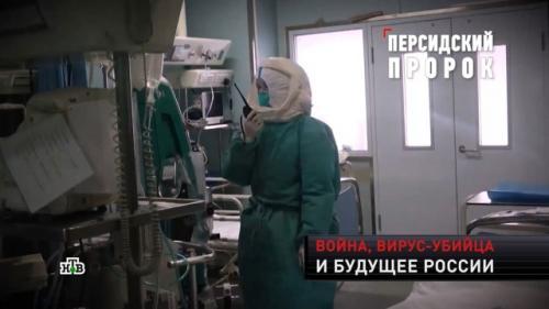 Китай испытывает от коронавируса лекарство из России. Минздрав РФ посоветовал использовать для лечения китайского коронавируса препараты, которые применяются для борьбы с ВИЧ и тяжелыми инфекциями.