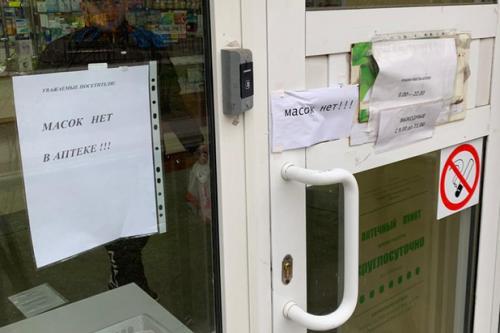 В России начали производство многоразовых масок. Раскрыта тайная схема поставок масок в Россию: как стать миллионером