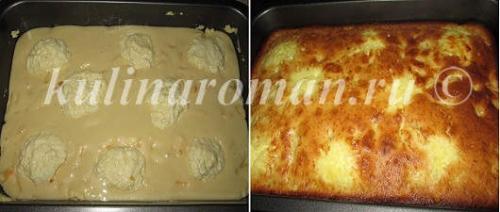 Творожно яблочный пирог на кефире. Ингредиенты: