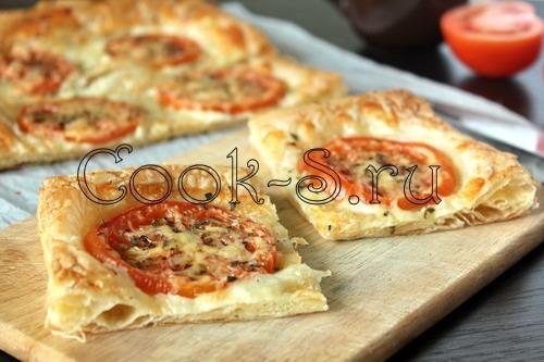 Пирог с помидорами и сыром из слоеного теста. Пирог с помидорами и сыром