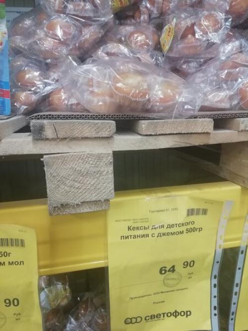 """Девять продуктов питания которые стоит покупать в Светофоре. Эти продукты можно покупать в магазине """"Светофор"""". Личный опыт."""