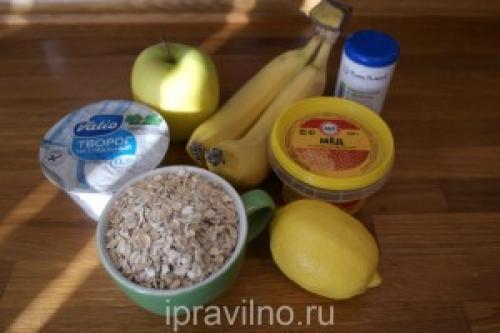 Бананово творожное печенье ПП. Творожное печенье с овсянкой, бананом и яблоком: рецепт с пошаговыми фото