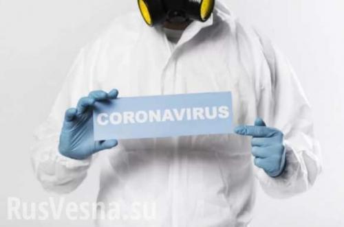 Что на сегодняшний день известно о коронавирусе. Коронавирус: главное в России и в мире на 1 апреля (ФОТО)