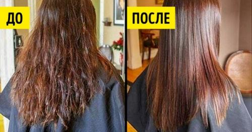 Секреты ухода за волосами. 7трюков поуходу заволосами, которые необходимо знать каждой красивой девушке