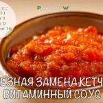 Полезная замена кетчупу: витаминный соус.