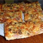 Домашняя пицца.  Ингредиенты: