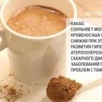 ? 9. Самых полезных напитков для здоровья и красоты человека!