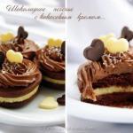 Шоколадное печенье с кокосовым кремом.