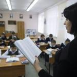 Вчера зарплату учителей обсуждали.