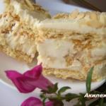 """Невероятно вкусный киевский торт """"Акилежна""""."""