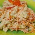 Салат с курицей и морковью по-корейски.