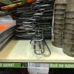 Чеки!  В магазине fix Price по улице безыменского 9 д половина цен неправильна и рассчитана на невнимательность покупателей.