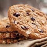 5 рецептов полезного ПП- печенья.